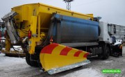 Комбинированная дорожная машина AM COMBI на базе самосвал IVECO Trucker Москва