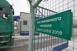 Инициатива, с которой выступила компания «СОЮЗ-Центр» (до декабря 2016 года – АО «Плитспичпром»), нашла полную поддержку властей
