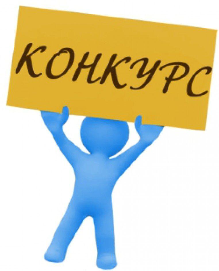 Архангельский ЦБК запустил конкурс социальных проектов