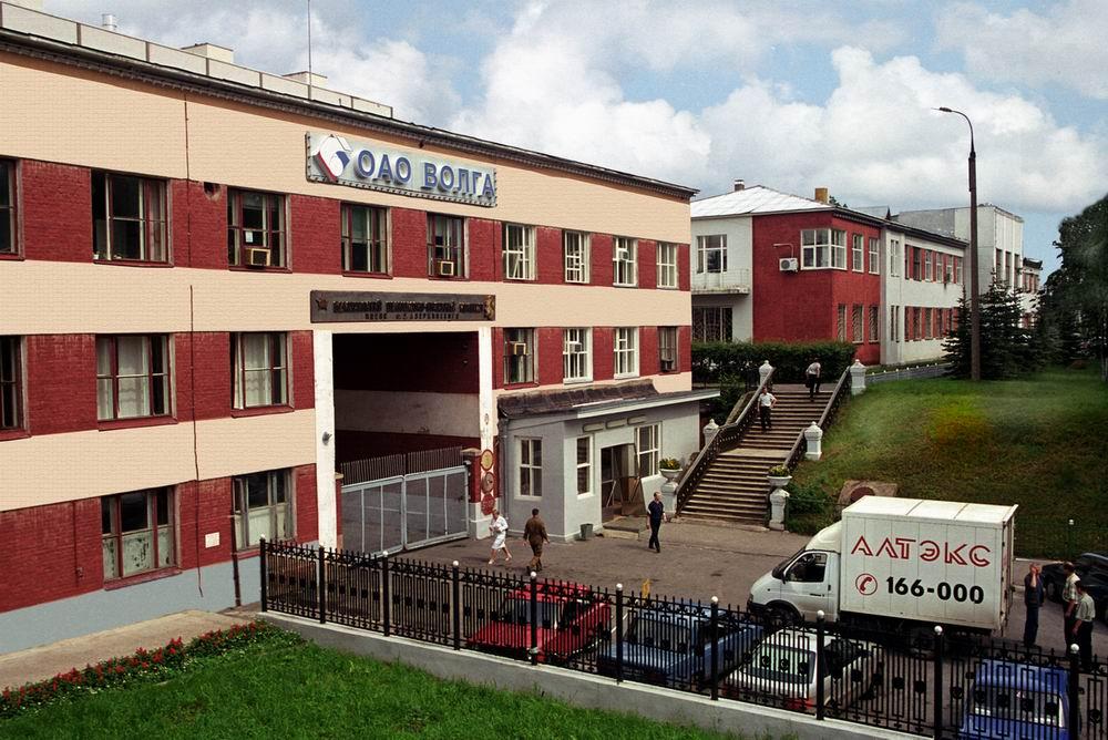 В АО «Волга» прошел ежегодный конкурс среди молодых специалистов «Лучший по профессии»
