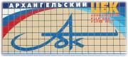 Управление углеродным следом продукции – основа новой климатической стратегии Архангельского ЦБК