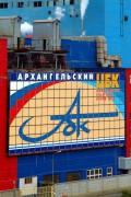 На ТЭС-1 АЦБК проведена замена автотрансформатора связи стоимостью более 190 млн. руб