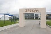 Истринский филиал АО «Архбум» к концу 2018 г. увеличит мощности по переработке на 20 млн м² продукции в месяц