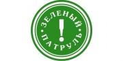 Общероссийская общественная организация «Зеленый патруль» представила на пресс-конференции результаты проекта «Чем дышит Омская область?»