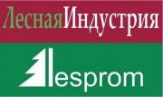 АО «Волга» вошло в десятку лидеров рейтинга «Топ-50 крупнейших лесопромышленных компаний России»