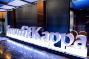 Smurfit Kappa расширяет производство в Европе за счет покупки ещё одного завода в России
