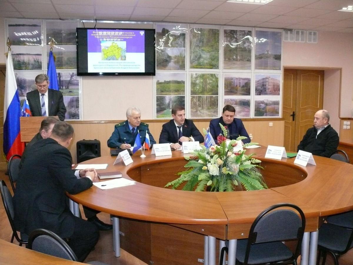 В Брянском регионе проведен экологический форум