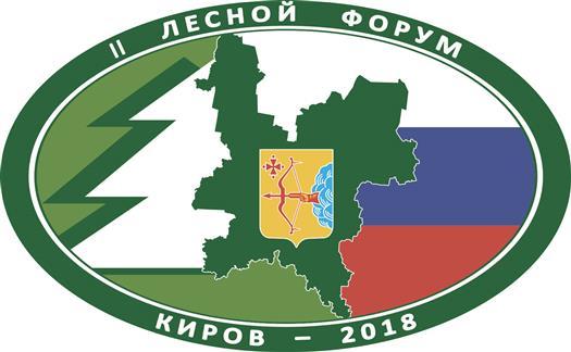 В Кирове в середине июня состоится лесной форум