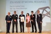 В Вене состоялось вручение премии «Schweighofer»