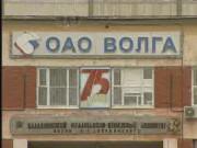 Плановая остановка бумагоделательной машины №8 была проведена на ОАО «Волга»