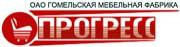 Лучшим мебельным предприятием Беларуси стала Гомельская мебельная фабрика «Прогресс»