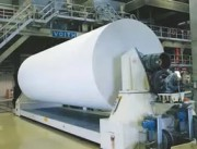 11 млн т целлюлозы было выработано на Архангельском ЦБК
