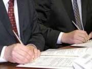 Областной отраслевой договор по лесопромышленному комплексу на 2016 - 2019 гг. был подписан в Вологодской области