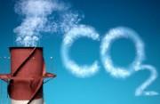 «UPM» и «BEE» заключили соглашение о поставке возобновляемой энергии