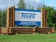 «Tolko» закроет завод по производству крафт-бумаги в Манитоба