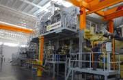 Бумагоделательные машины «Toscotec» запущены на заводе «Vinda Paper»