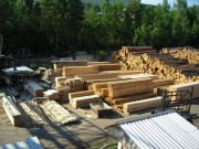 Назначение лесосырьевой базы