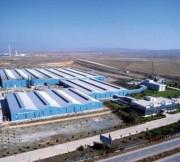 «Dunapack Packaging» приобретет завод «Camis Ambalaj Sanayi» в Турции