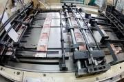 На Мальте появится фабрика по производству банкнот