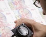 «Crane Currency» построит объект по печатанию банкнот на Мальте