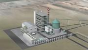 «Valmet» доставит энергетический котел и систему очистки дымовых газов «JFE Engineering»
