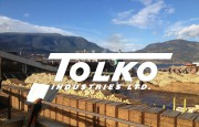 Продана бумажная фабрика Tolko