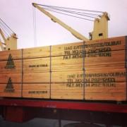 Сократился экспорт чилийских изделий из древесины в 2016 году