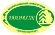 """Дарья Капустина - победитель регионального тура конкурса """"Подрост"""""""