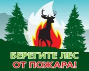 Сотрудники пожарных ведомств Центральной России прошли подготовку к пожароопасному сезону