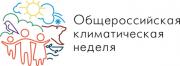 Специалисты поговорили о возможных инструментах улучшения экологической ситуации в Красноярске