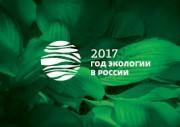 В Год экологии на территории Рязанского региона посадки леса будут продолжаться до холодов
