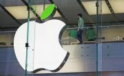 «Apple» осуществляет экологическую инициативу в Китае